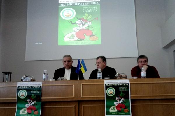 ukraine-conference-2D641CFF2-1DC5-13BA-6776-E8997E439B1E.jpg