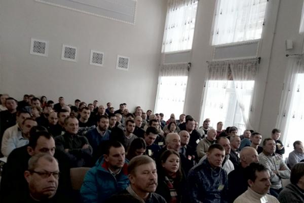 ukraine-conference-37F214586-8C03-6E2F-E14A-917702E052D4.jpg