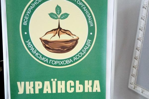 ukraine-conference-47CC155CC-41A3-E932-9524-BD476C12C0FE.jpg