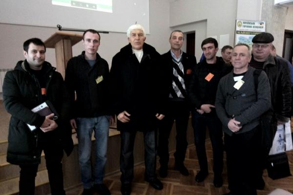 ukraine-conference-56F942556-6326-FFCD-6F64-5DBDE71B9FFD.jpg