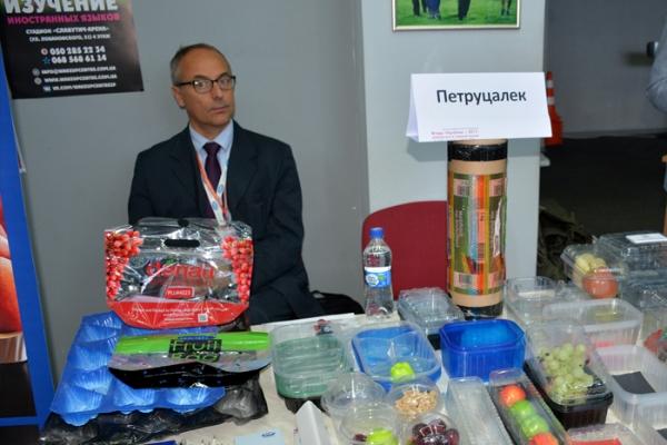 ukraine-conference-berries-5C33A1A05-A9C9-20C9-3FAE-82F26D8B77A1.jpg